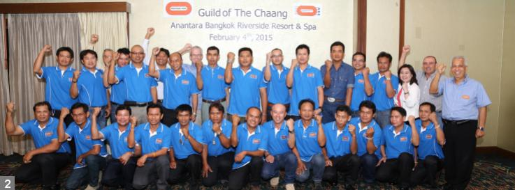 The Guild of the Chaang becomes part of the Minorange family